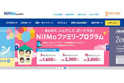 NifMo画像