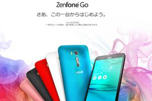 ZenFone Go画像