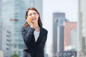 格安SIMで通話料金節約